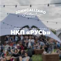 JohnCalliano Festival Summer 2020