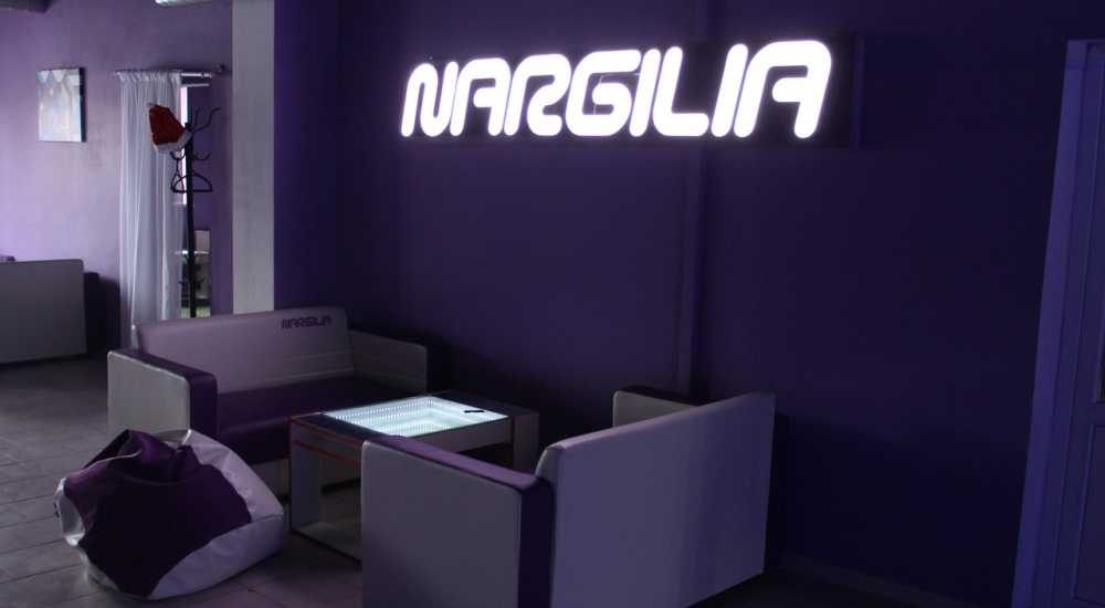 The Office nargilia lounge